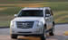 The All-New 2015 Cadillac Escalade Is Available in the Middle East This Month