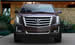 The next-generation| 2015 Cadillac Escalade