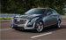 The 2015 CTS is Cadillac, the perfect choice