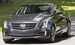 The new Luxury car 2015 Cadillac ATS Coupe