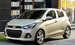 The small car with everything you need, Chevrolet Spark