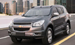 The STURDY and ATHLETIC Chevrolet Trailblazer 2016