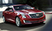 Enjoy a Premium Sound System in The 2016 Cadillac ATS Coupe