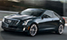 Check Out What Makes The Lights Innovative in the 2016 Cadillac ATS Coupe