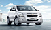 2016 Chevrolet Cobalt: ​Designed To Be Capable