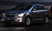 2017 Chevrolet Cobalt: Designed to Be Capable