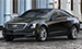 2017 Cadillac ATS Coupe: Innovative Lighting