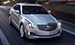 2017 Cadillac ATS: Behind the wheel in no time