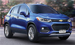 The 2018 Chevrolet Trax: Life's Too Short To Be Ordinary