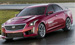 2018 Cadillac CTS-V: Innovations at Your Disposal